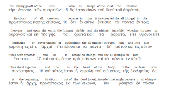 Interlinear bible removed from the JW app? (page 2)